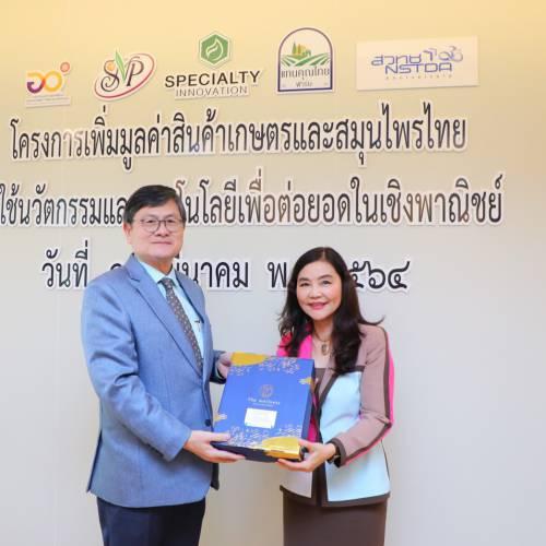 รมว.อว. ชูสมุนไพรไทยไม่แพ้ที่ใดในโลก ตอบโจทย์โมเดลเศรษฐกิจ BCG เพิ่มรายได้เกษตรกรและอุตสาหกรรมไทยเป็นร้อยเท่า